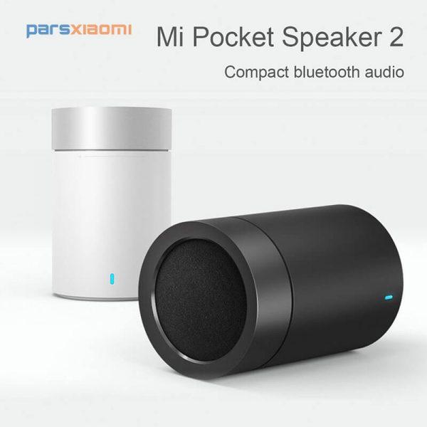 اسپیکر بلوتوث استوانه ای شیائومی مدل Mi Pocket 2