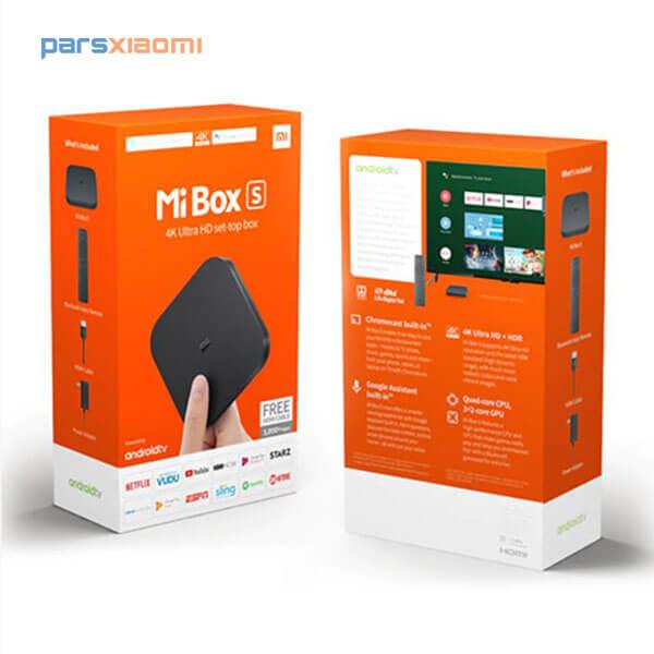 تی وی باکس اس شیائومی نسخه گلوبال - Xiaomi Mi TV Box S