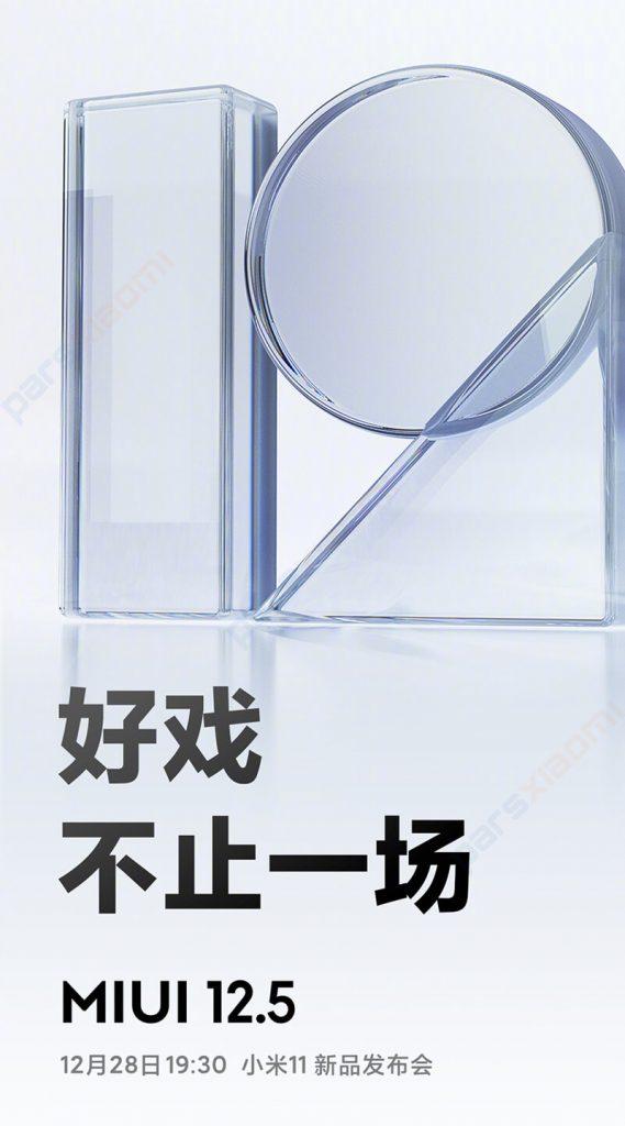 رونمایی شیائومی از mi11 و miui 12.5