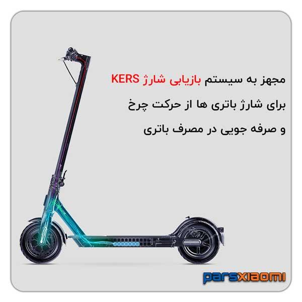 اسکوتر برقی شیائومی Essential - Mi Electric Scooter Essential